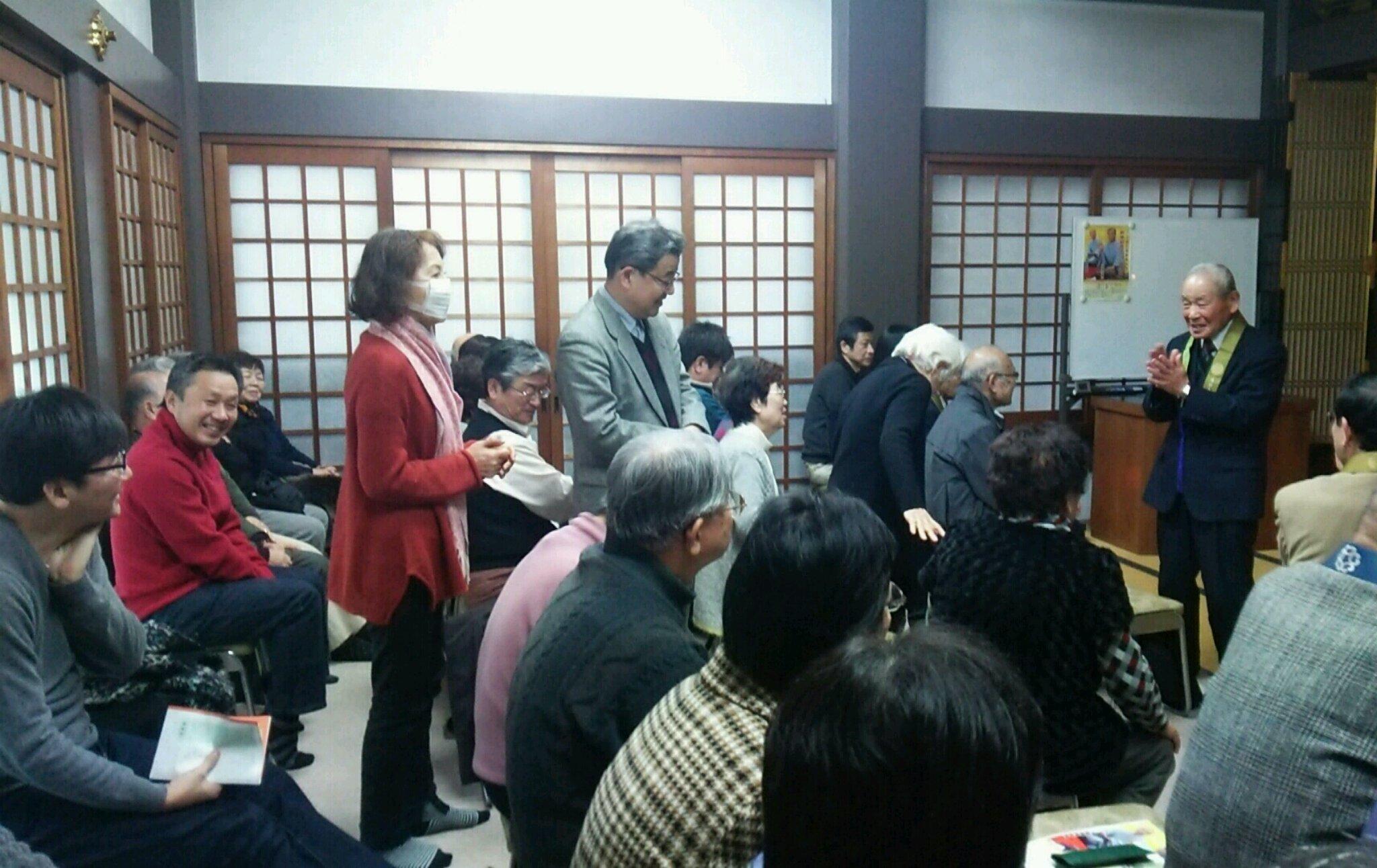 新春法会2016 福引