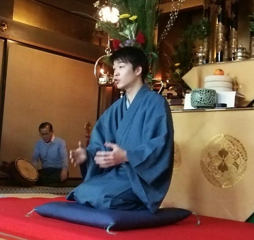 2017新春法会 彦星さん